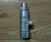 CS14HCS14H液体膨胀式蒸汽疏水閥