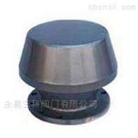 GHF-68A型防火呼吸閥