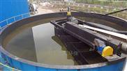化工污水处理设备 浅层气浮机