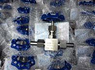 J23W-160P不锈钢針型閥