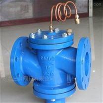ZYC自力式壓差控製閥