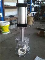 PZ673TC氣動陶瓷刀閘閥
