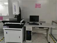 湖北二次元影像测量仪型号规格书