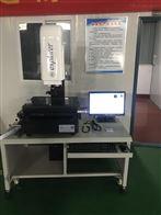 光学2.5次元影像检测仪资料