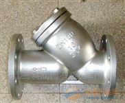 GL41W不锈钢Y型过滤器