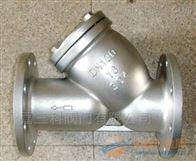 GL41W不锈钢Y型過濾器