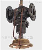 V131D05自力式流量調節閥
