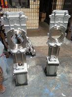 SCZ73F穿透式插板阀