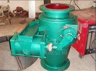 XH640W-4气动钟型卸料阀