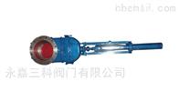 Z741Y液动廢氣閥