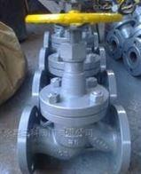 J41B铸钢氨用截止阀