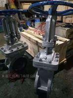 LXLZ941TC陶瓷两相流对夹式闸阀