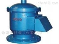 RGFQ-01RGFQ-01呼吸阀