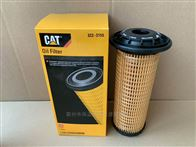 CAT320D2/324D2挖掘机机油滤芯322-3155