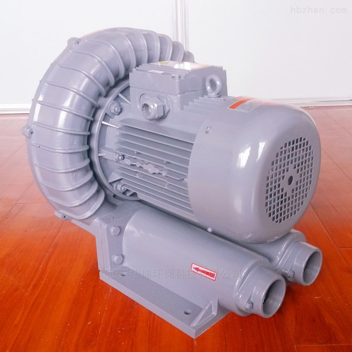 7.5KW印刷机械用旋涡风机