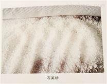 如何辨别石英砂的好坏