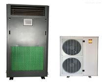 医疗实验室恒温恒湿机高精密除湿空调系统