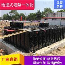 安庆抗浮式地埋水箱的价格