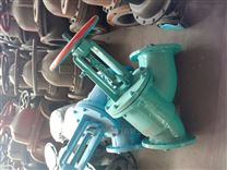 J45J,L45J直流是衬胶截止阀,衬胶节流阀
