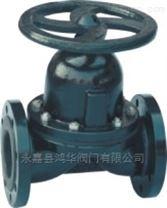 EG41J英标隔膜阀,英标衬胶隔膜阀