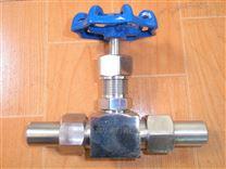 J23W,J23H,外螺纹针型阀