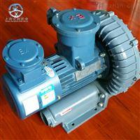 燃气输送专用防爆鼓风机双段式漩涡气泵
