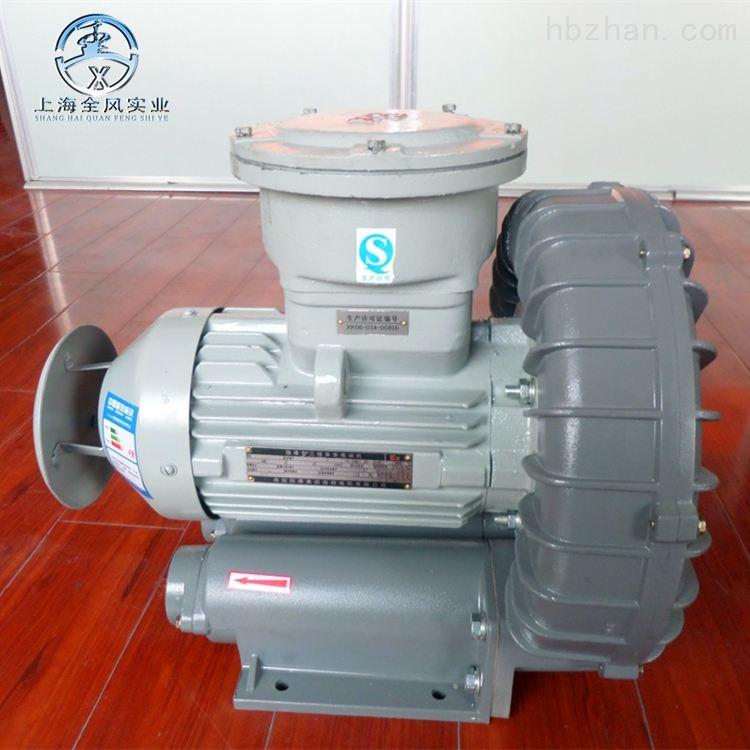 4KW防爆风机 防爆旋涡气泵