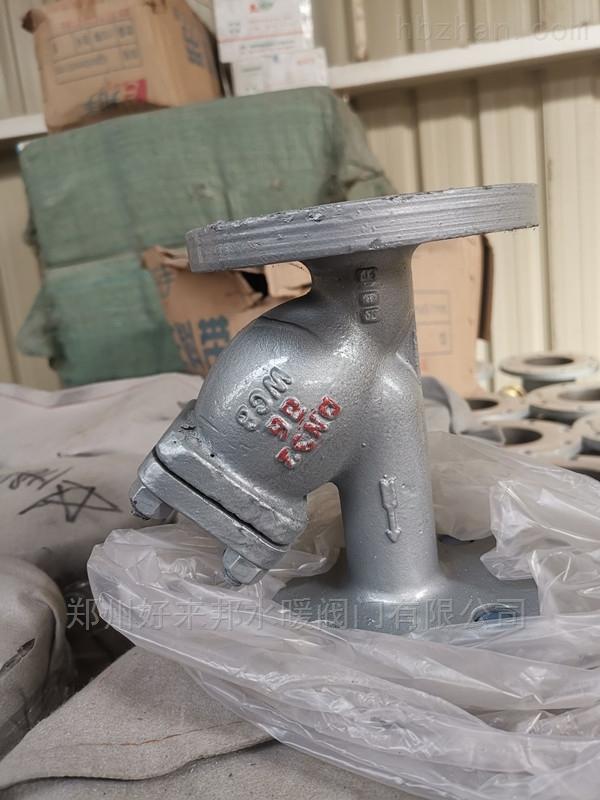 上海思铭大体铸钢过滤器