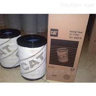卡特空气滤芯131-8822现货销售