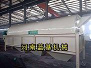建筑垃圾处理设备-蓝基移动垃圾破碎站。