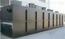 沈阳工业污水处理设备厂家直销