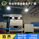 JQ-RCO-PQ催化燃烧处理装置