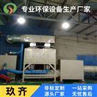 催化燃烧处理装置