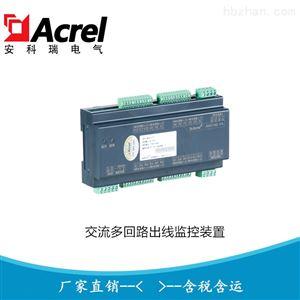 AMC16Z-FAAMC出线多回路监控装置 精密配电出线模块