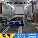 JQ-PQF山东大型喷漆房生产厂家