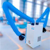 焊烟除尘器节约环保净化效率高