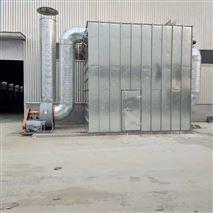 铸造车间除尘设备厂家