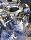 乙醇汽油干燥器