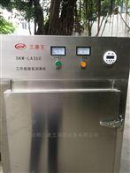 SK-CX-L1000臭氧灭菌柜,工作服臭氧消毒柜,低温烘干臭氧消毒柜