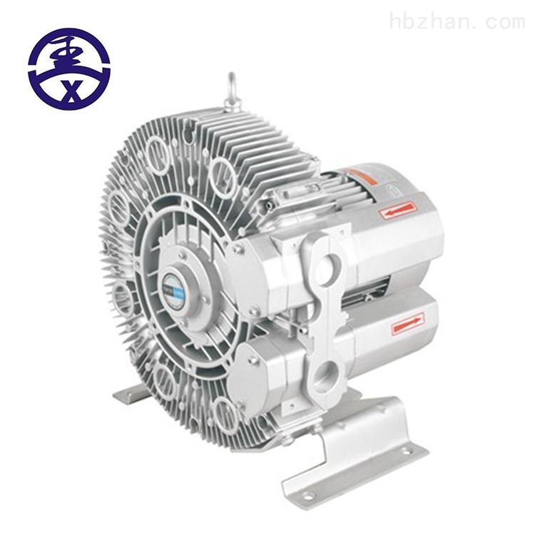 气环式真空气泵2.2KW抽真空风机