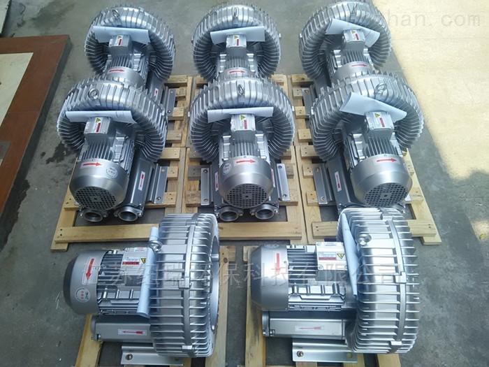青岛灌装机专用高压鼓风机5.5kw