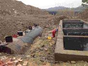 定西泰源城镇污水处理设备创文幸福一座城