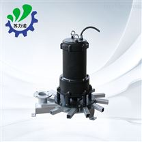 离心式潜水曝气机1.5kw QXB1.5-22