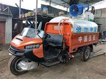 工地三轮洒水车国三配置5吨体积大方量