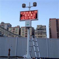 建筑工地扬尘监测设备西安厂家