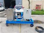 SH-5022山东高压清洗机厂家