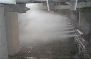 GN1630干雾抑尘设备  设备装置