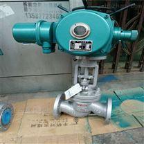 電動鑄鋼截止閥J941H  DN15 DN20 DN25
