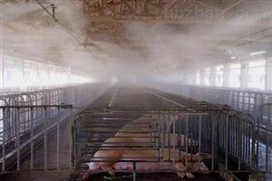 养殖场杀菌消毒喷雾设备装置