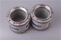 神钢挖掘机SK460-8 480-8液压油滤芯